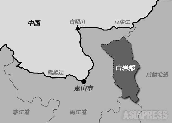 北部山間にある白岩郡は平壌からの追放者=「疎開民」が集められている。(アジアプレス)