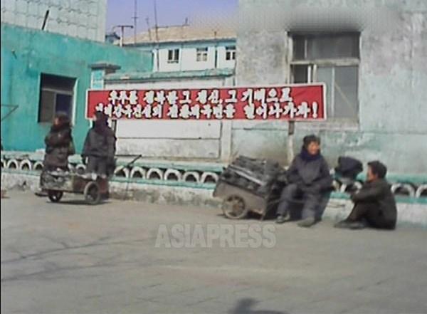 北朝鮮の街中には宇宙関連の宣伝文が多い。「宇宙を征服したその精神、その気脈で強盛大国建設の転換局面を開いていこう」。2013年3月平安南道平城市(アジアプレス)