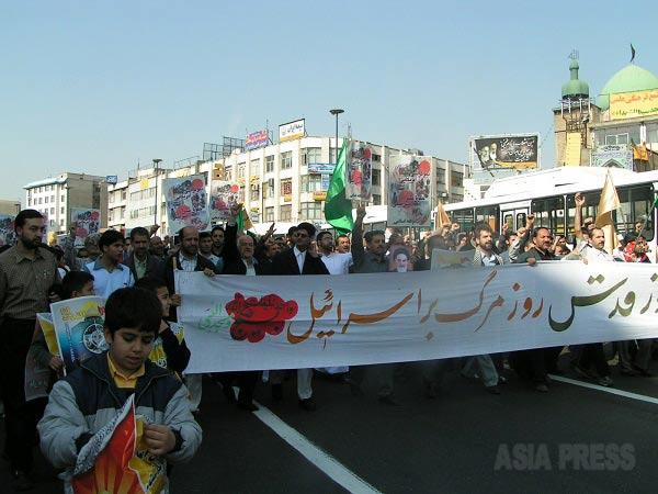 パレスチナへの支持と反米、反イスラエルを世界に呼びかける世界ゴッツの日の行進(写真は2008年)。イラン各都市でパレードが行われ、近郊から多くの人々が動員バスで参加する。2008年までは平和なお祭りだったが、大統領選挙後に騒乱が起きた2009年は、改革派のデモを警戒し厳重な警備が敷かれた(撮影筆者)