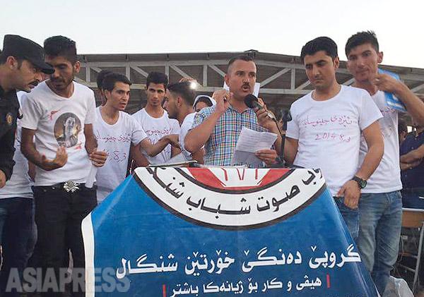 追悼集会の呼びかけ人のひとり、ダハム・ラロさん(28・中央)の親族も殺されたり、拉致されている。ヤズディ教徒が直面した悲劇に国際社会が関心を寄せてほしい、と話す。(イラク北部・8月2日)