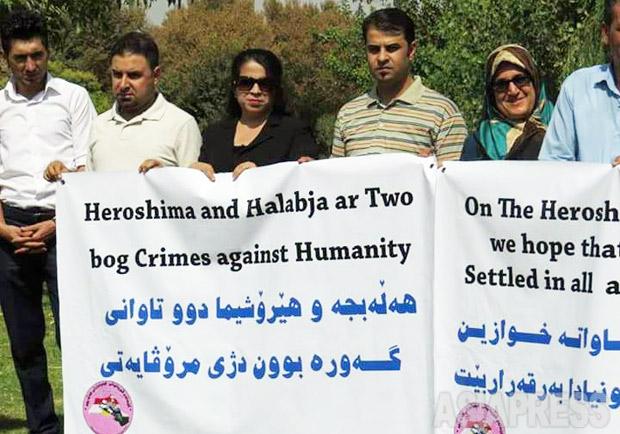 イラクや世界の平和を訴えるハラブジャ住民。28年前の1988年、この町にイラク軍が投下した化学爆弾で5000人が命を落とした。(ヒクメット・ファイード氏提供)