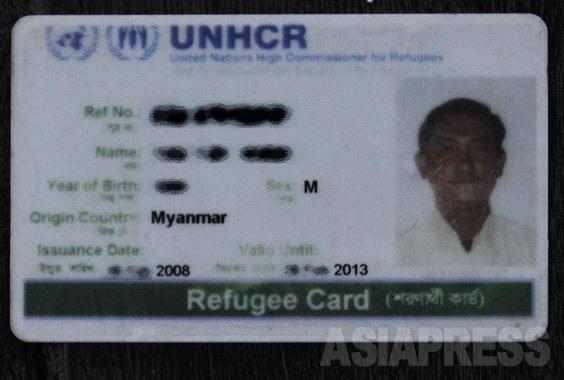 <特別連載>ミャンマーのロヒンギャ問題とは何か? (20) バングラデシュにはロヒンギャ難民以外に仏教徒のラカイン人も避難  宇田有三