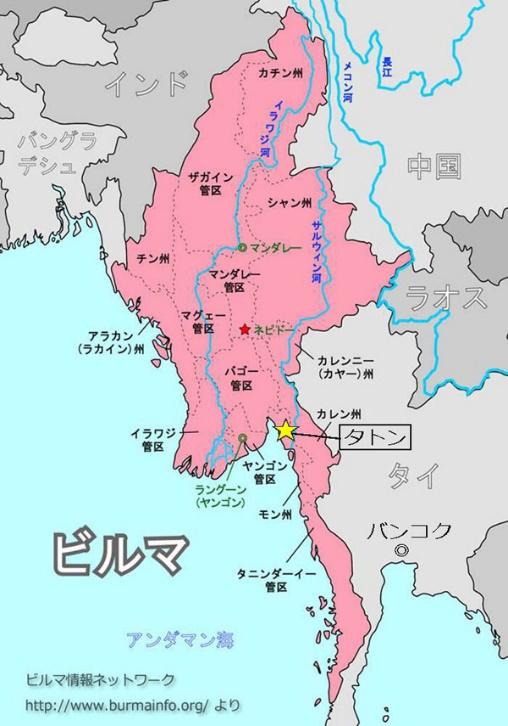 ミャンマー(ビルマ)地図。ラカイン民族が住むラカイン州は、バングラデシュに接している。(ビルマ情報ネットワーク提供)