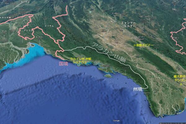 ミャンマー南西部地図。ラカイン州の州都シットウェー(黄色文字)北部にはアラカン山脈がそびえ、かつてはミャンマー本土への移動は容易ではなかった(グーグル地図)