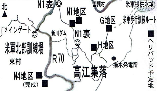 沖縄県高江周辺のヘリパッド予定地の地図(作成:新聞うずみ火)