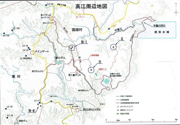 高江の現地詳細地図