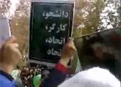 テヘラン大学構内で行われた「学生の日」の集会。「労働者と学生は団結を」とプラカードが掲げられたが、学生と市民は当局によって見事に分断された。2009/12/7(動画投稿サイトの映像から)】