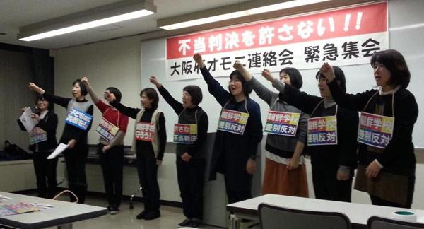 朝鮮学校補助金打ち切り判決は不当 声上げる母親たち 新聞うずみ火 矢野宏