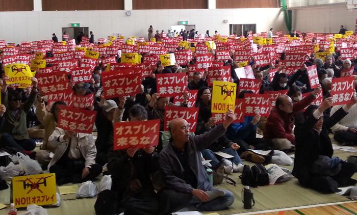 佐賀空港のオスプレイ配備計画(下)~高まる住民の不安
