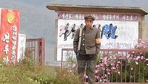<北朝鮮>中国が密輸取り締まりを厳格化 制裁の手緩めずの意思表示? 金正恩政権に痛手