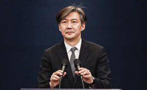 <韓国>文大統領の後継候補が大ピンチ 「公平」主張しながら財産隠しと子供の不正進学、軍入隊忌避など疑惑続々