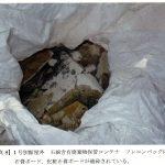 <大阪・守口市>アスベスト建材「全体的にバールで破砕」認め謝罪 府条例違反か