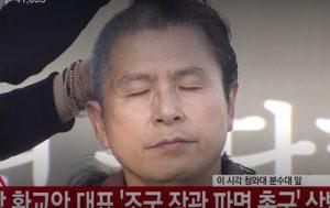 韓国野党代表が「チョ法相辞任」求め大統領府前で断髪パフォーマンス  文大統領は直前に「やめて」と伝言