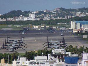 日本は主権国家といえるのか? 米軍優位の日米地位協定・日米合同委員会と横田空域(18)米軍が望む「適用除外」を法に盛り込み(吉田敏浩)