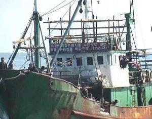 北朝鮮の船舶すべてボロボロだった 海外寄港の全船が4年連続で検査不合格 VOA報道