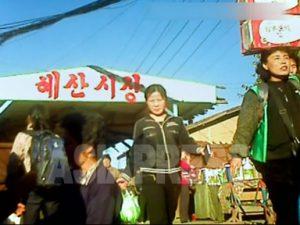 <北朝鮮内部>中国と往来の密輸屋3人を処刑か 新型コロナ遮断のため 「密輸は軍法で処断する」と住民に通知