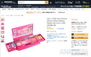 子ども向け化粧品にアスベスト混入!? 米アマゾンやイーベイで販売停止後も日本で継続