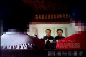 <北朝鮮内部>不法の占いが流行 「神が降臨した7歳の占い師」まで登場 厳罰なのになぜ迷信広がる?
