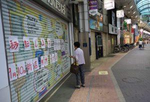 <東京板橋のアスベスト問題>区と事業主が再調査拒否 解体工事強行の構え 大山商店街再開発