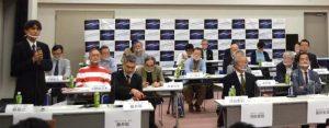 <大阪市廃止>学者26人が記者会見 「コロナ不況下での廃止は『破滅戦略』」