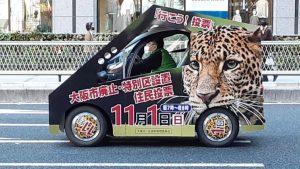 <住民投票直前ルポ>大阪市廃止で危うくなる介護保険制度 「命の問題」と専門家