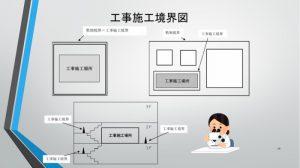 全国初 大阪府条例改正でアスベスト測定基準を実質強化
