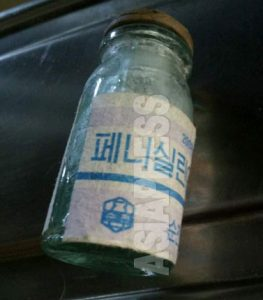 <北朝鮮内部>金正恩政権が医薬品の緊急輸入指示 コロナ貿易制限で薬品枯渇 死者続出