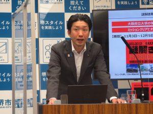 大阪・堺市の小学校アスベスト曝露 永藤市長は専門家検証方針公表も行政対応の第三者検証を拒否
