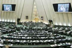 イラン国会