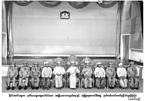 ミャンマー>国家平和発展評議会...