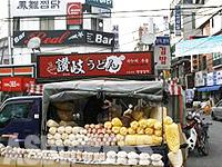 APN_070728_haekyong_001.jpg