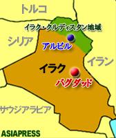 APN_iraq_map_erbil_baghdad006.jpg