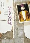 book_070914.jpg