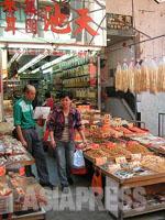 hongkong_081210.jpg