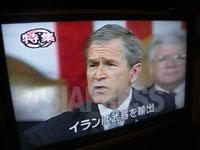 tv01apn.jpg