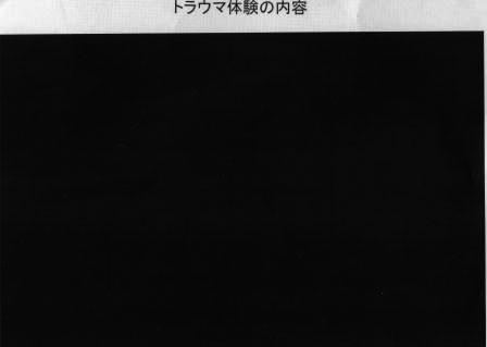 ysd_img412.jpg