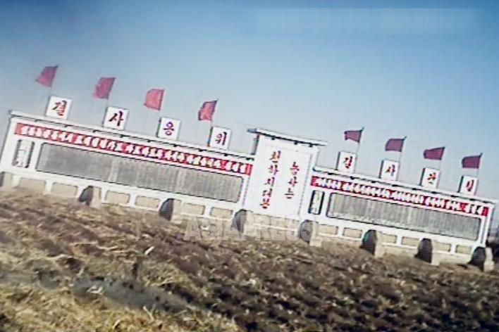 【写真特集】困窮する農村の姿(2)