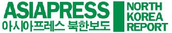 北朝鮮報道 韓国語版