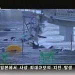 북한의 텔레비도 굉장한 쓰나미피해에 대하여 보도하였다. (조선중앙텔레비로부터)