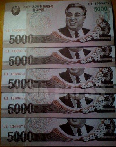 취재협력자 최경옥 씨가 촬영한 5000원 화폐의 연속 번호 (2011년3월 양강도)