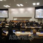 북한인권조사위원회의 보고회 2014년 4월 뉴욕의 UN본부