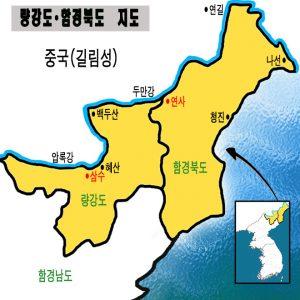 %e5%9c%b0%e5%9b%b3%e9%9f%93%e5%9b%bd%e8%aa%9e%ef%bc%89