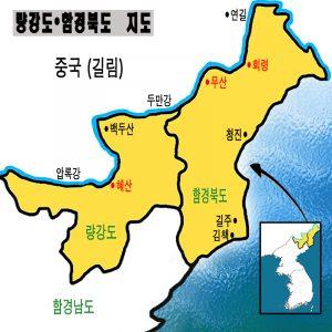 地図 (韓国語)_.jpg 1_17