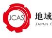 [수상] 제 4 회 지역 연구 컨소시엄상 · 사회연계상 수상활동 (일본어)
