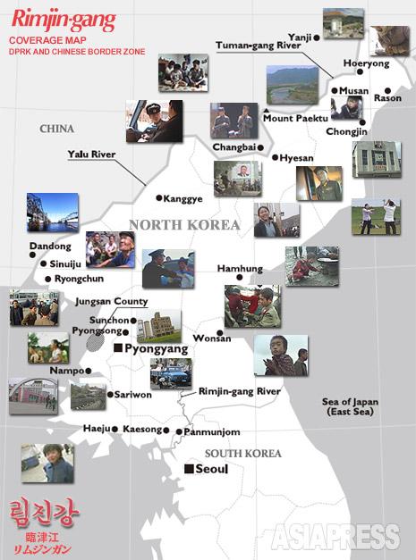 MAP_DPRK_Rimjingang