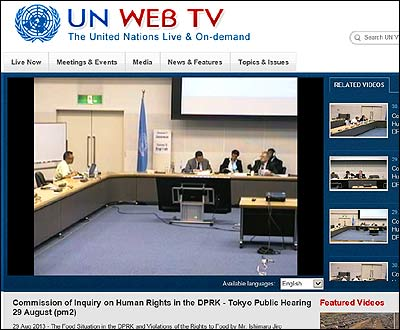 United Nations Commission of Inquiry on Human Rights in the DPRK  Public Hearings - 29 Aug 2013 - Tokyo  Video  (English) - 67 min (UN web-TV) http://webtv.un.org/search/commission-of-inquiry-on-human-rights-in-the-dprk-tokyo-public-hearing-29-august-pm/2711711907001?term=DPRK&sort=date (Japanese 日本語) Human Rights DPRK - 3h16min 朝鮮民主主義人民共和国(DPRK)の人権 に関する国連調査委員会(2013年8月28日) (1時間 22分から) http://www.youtube.com/watch?v=OMYDU4QS1V4&feature=youtu.be