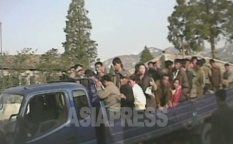 "(Reference Photo) There are various types of detention facilities in North Korea. The picture shows detainees who are just coming out of a labor camp, called ""Troop for labor training."" Taken by Shim Ui-cheon on October 2008 at Haeju City in South Hwanghae Province. (ASIA PRESS)"