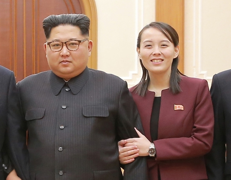 Kim Yo-jung: Devoted Sister or Ambitious Second-in-Command? The Key to Kim  Jong-un's Crisis Strategy for Maintaining Family Rule