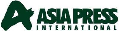 アジアプレス・インターナショナル